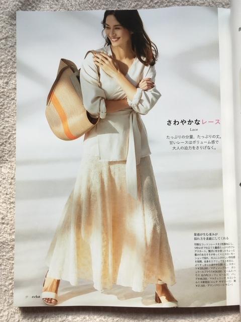 「しゃらりんスカート」で朝活へGO♪_1_1-2