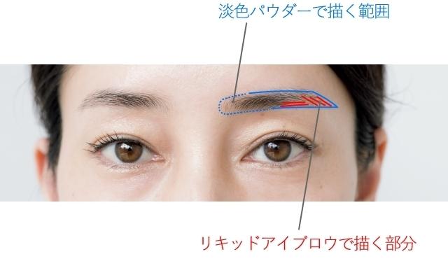 【50代の美眉メイク】マスク時代は「描きすぎない眉」が正解!あかぬける眉の作り方_1_10