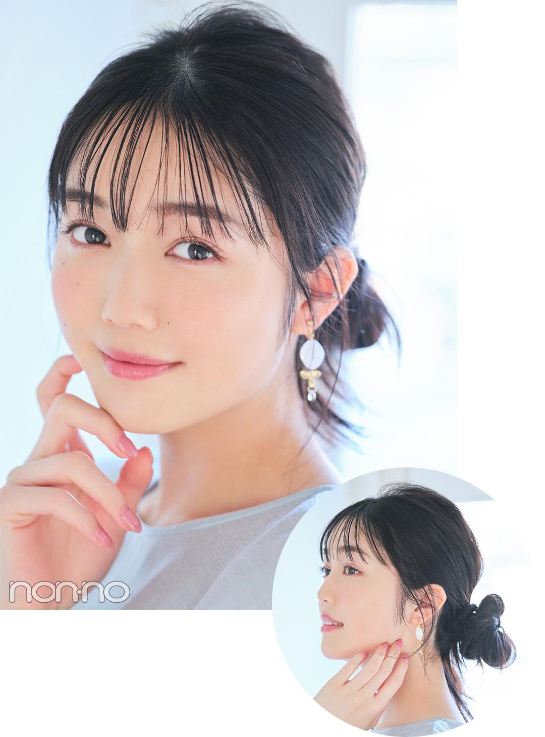 恋活ヘアアレ4 大人っぽシニヨン 松川菜々花