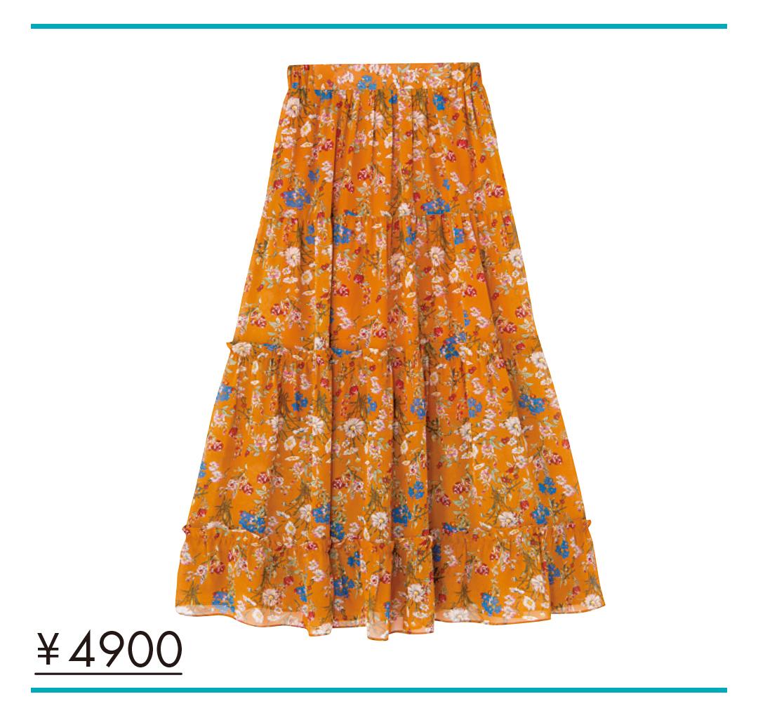 夏色プチプラ★ロングスカート、今買い足してもこんなに着回せる実例&カタログ!_1_4