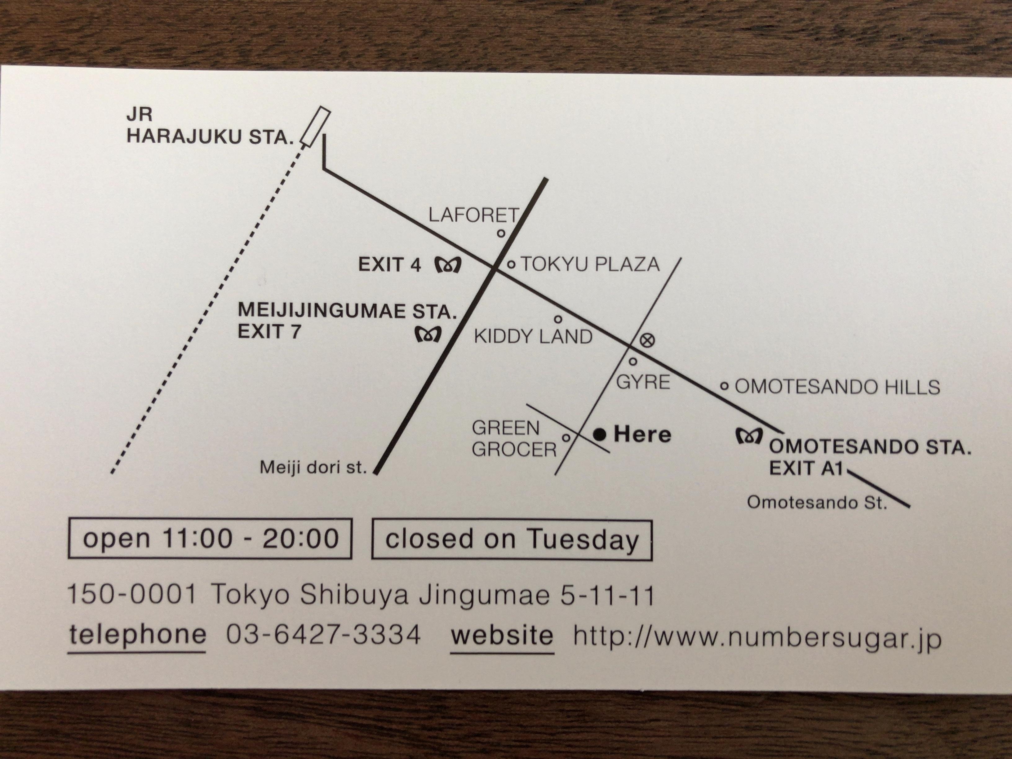表参道で人気♡手作りキャラメル専門店_1_2