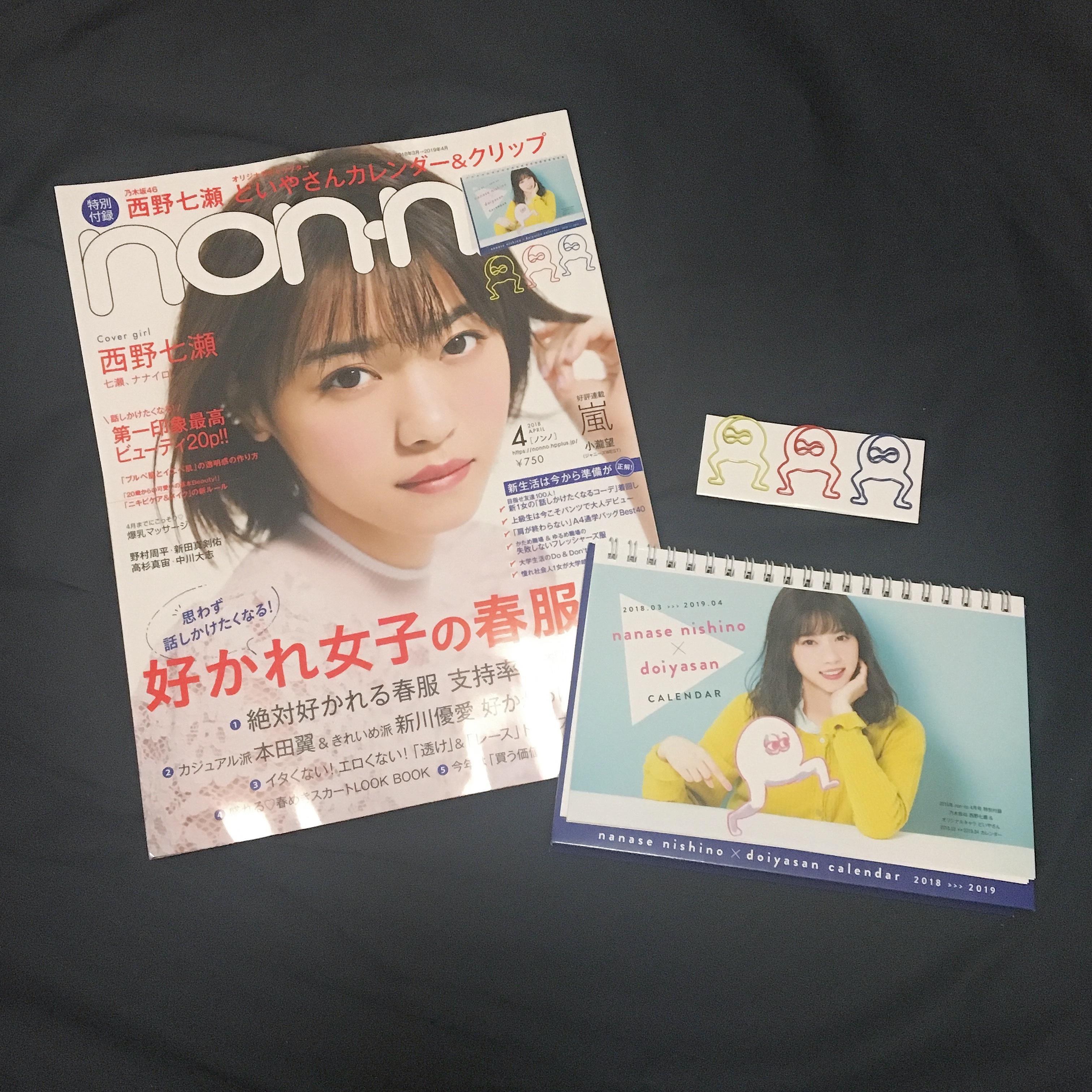 non-no 4月号掲載✳︎プチプラセルフネイル_1_1