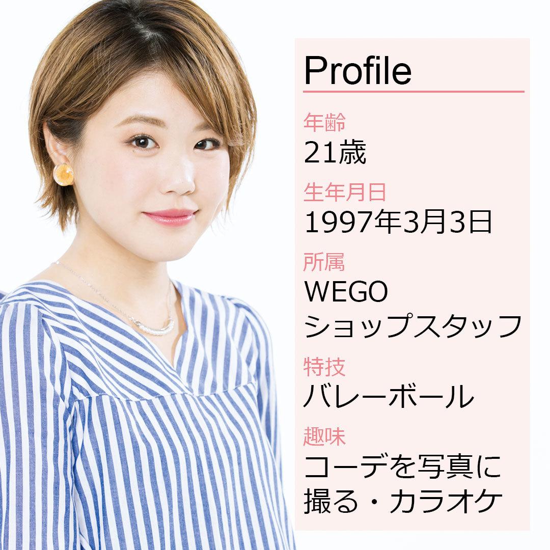 Sponsored by DHC『カワイイ選抜3期生オーディション』合格者発表!_1_3-1