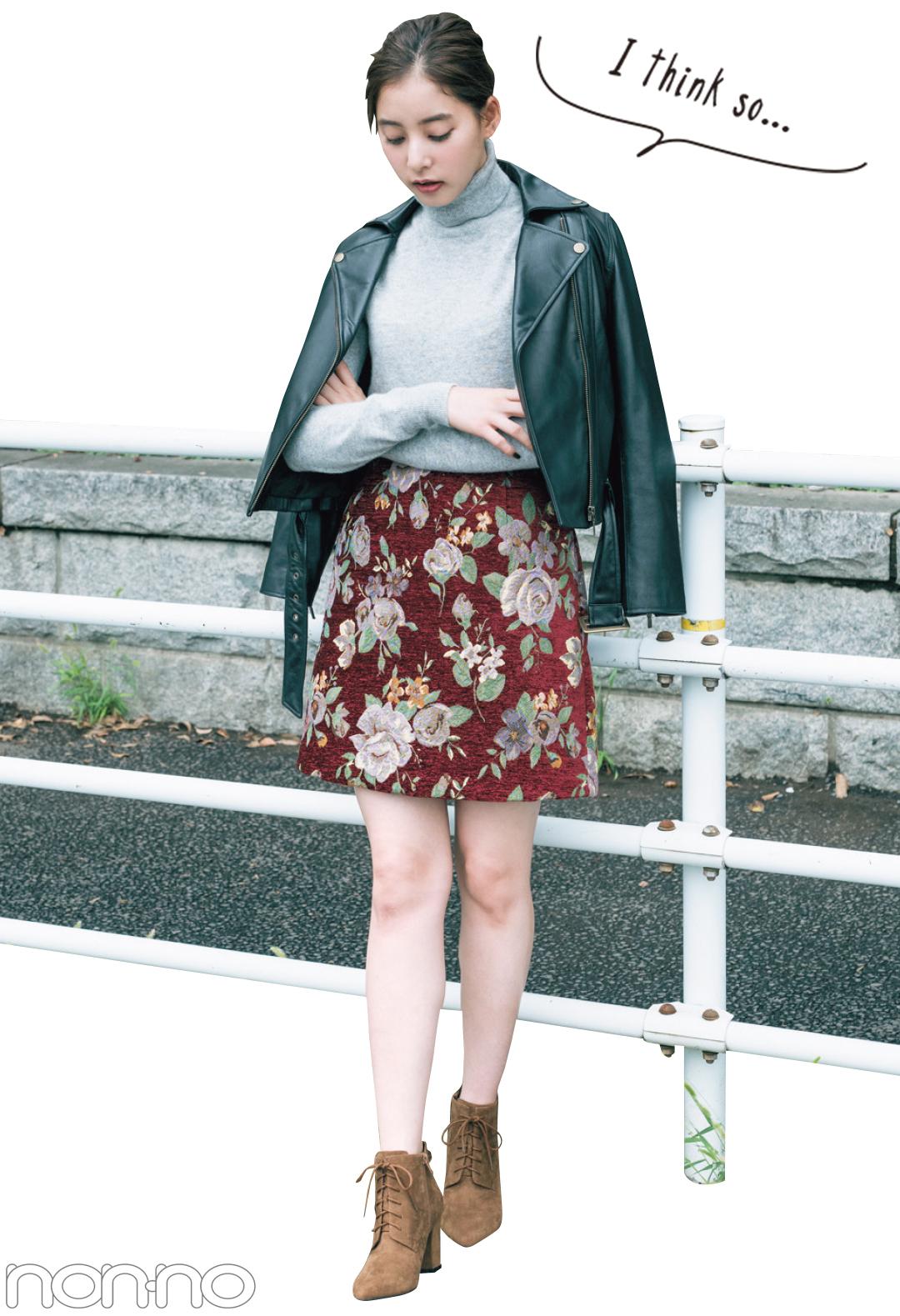 新木優子がダズリンの秋アウターを10倍可愛く着回し!_1_2-1