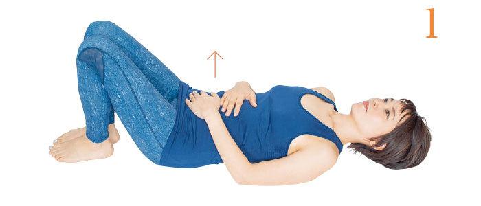 お腹の筋肉を、のばしてゆるめて、そして鍛える!【のばしゆらし体操】_1_10