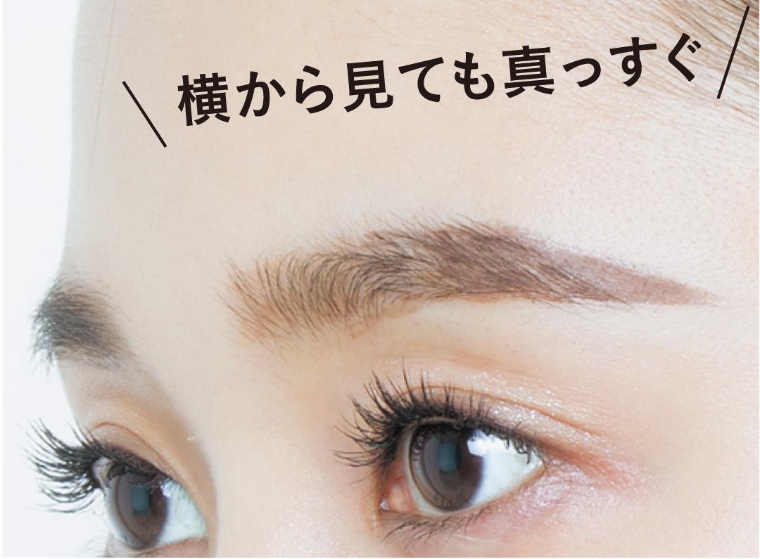 秋メイク2017まとめ★リップ、アイシャドウ、眉は9月からこうなる!_1_4