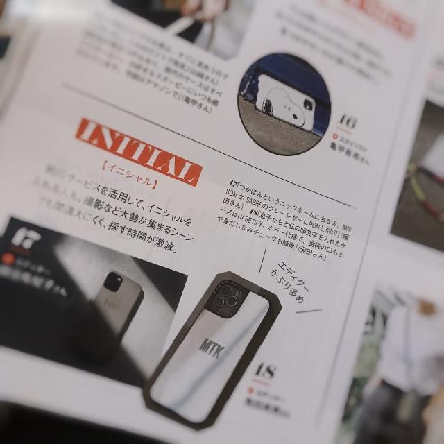 iPhone12デビューしました♡ケースは自分だけのオリジナルが魅力の【CASETiFY】で。_1_1