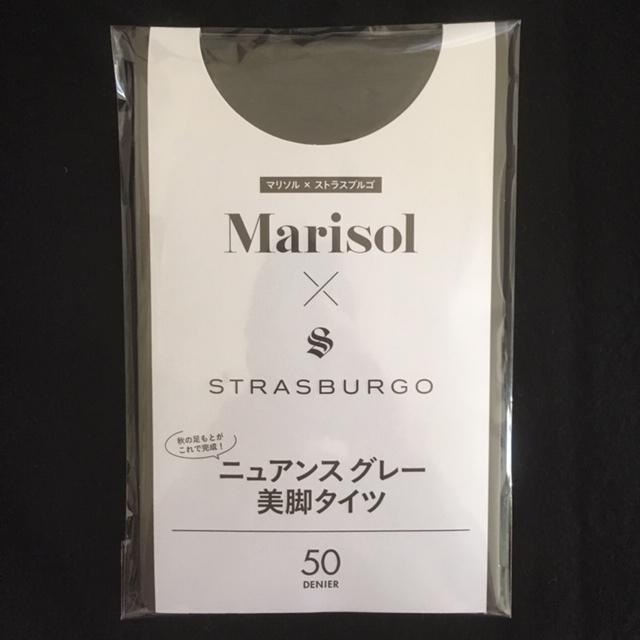 一足お先に♡マリソル11月号 with 特別付録 Marisol × STRASBURGO ニュアンスグレー美脚タイツ_1_2-1