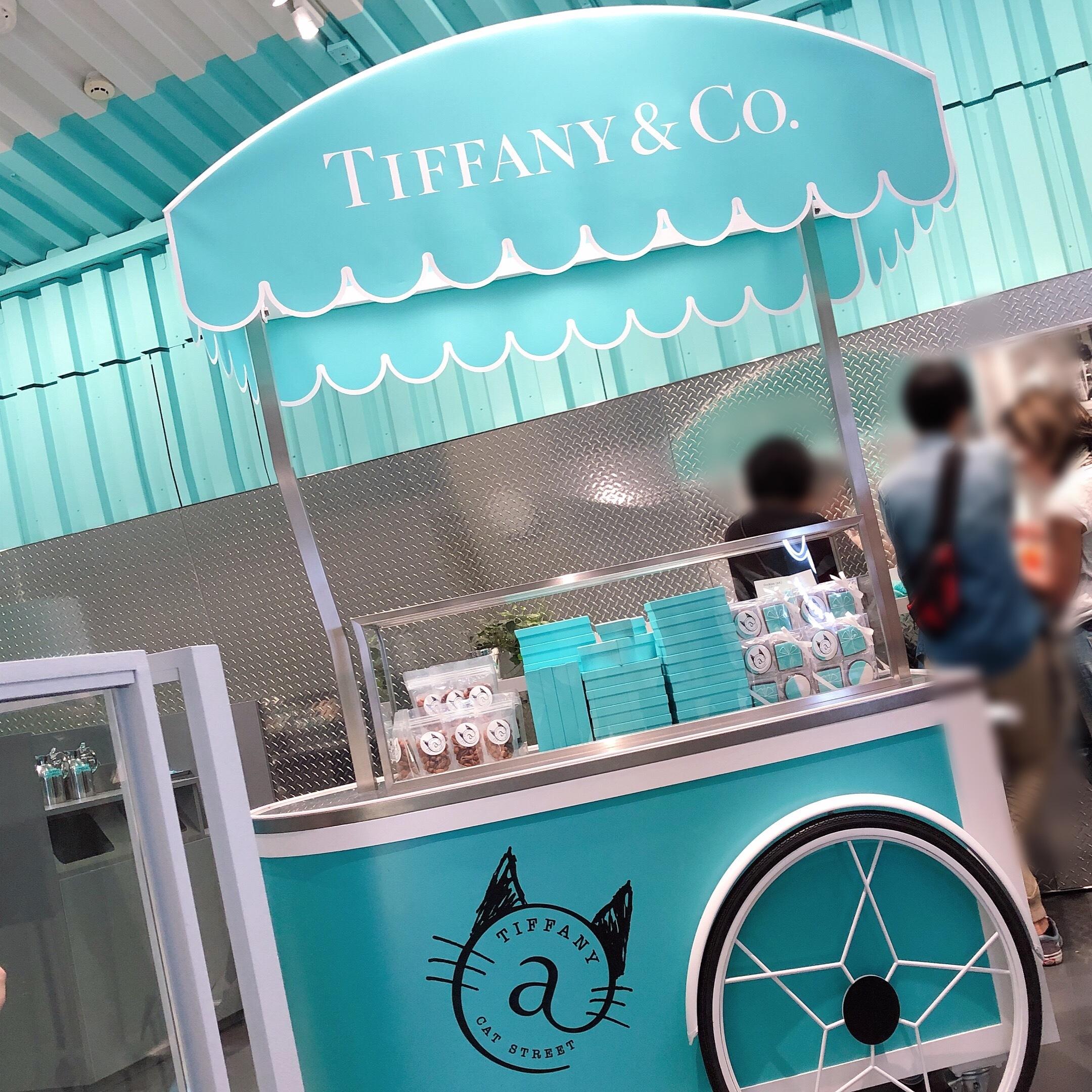 突撃!話題の【TiffanyCafe⸜❤︎⸝】 _1_8
