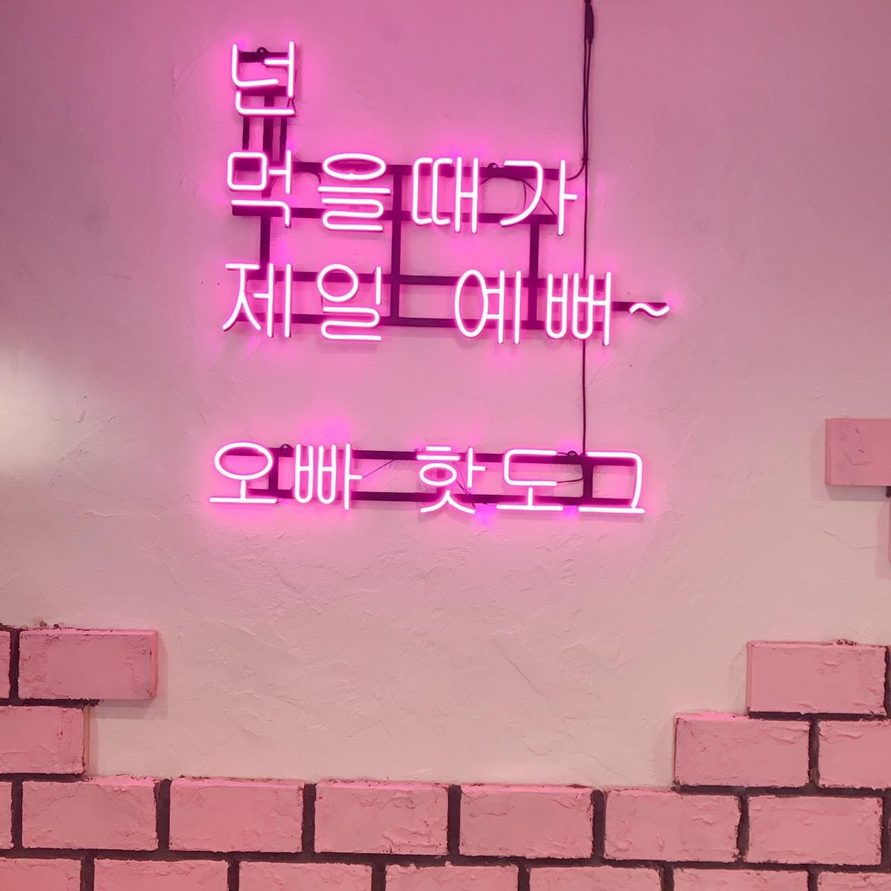 まるで韓国?!下北沢の可愛すぎるカフェに行ってみた!ヾ(о・ω・о)ノ吉田恵美2_1_2