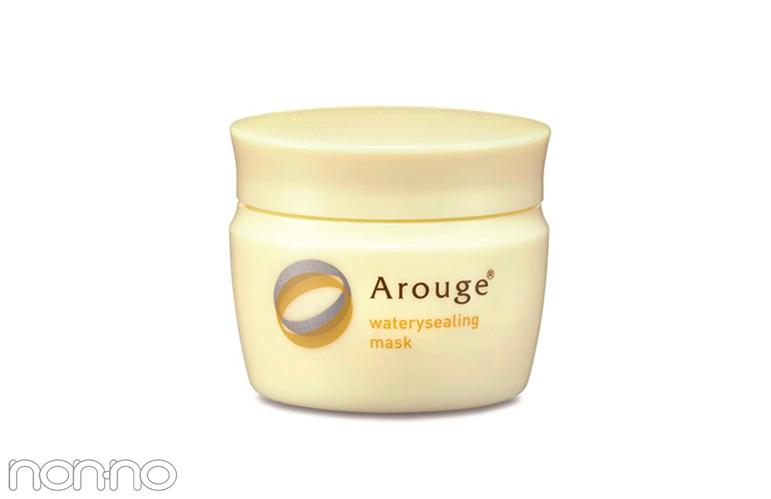 保湿成分ナノ化天然セラミドや肌あれを抑える成分を配合した、夜用ジェルパック。アルージェ ウォータリーシーリングマスク  35g ¥3000/全薬工業