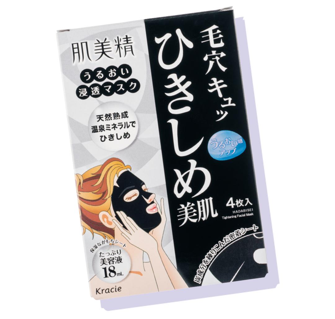 美肌の美容ライターが愛用しているリピ買いコスメ大賞は?_1_3-4