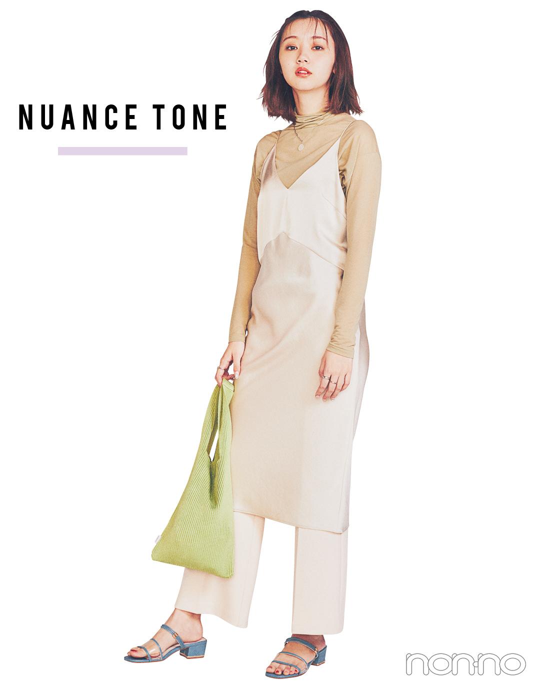 nuance tone