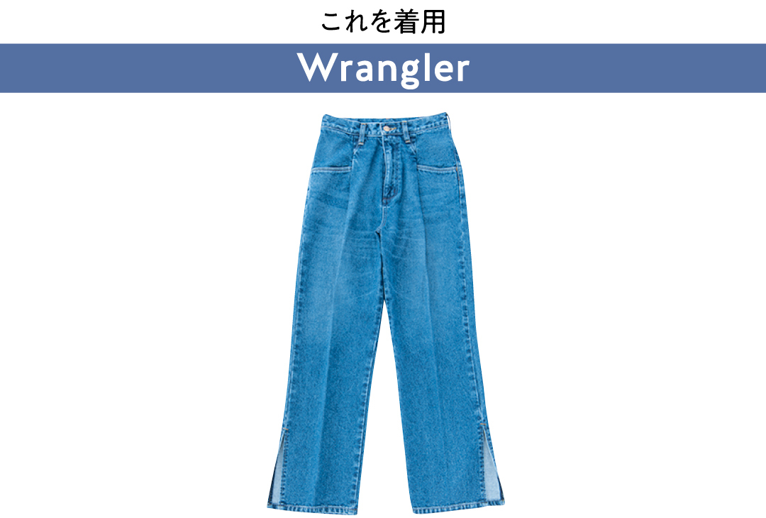 これを着用 Wrangler