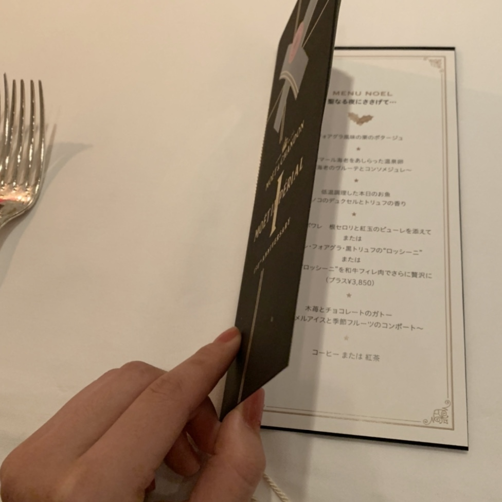 【Xmas】HOTEL THE Manhattanが可愛すぎた!_1_8-7