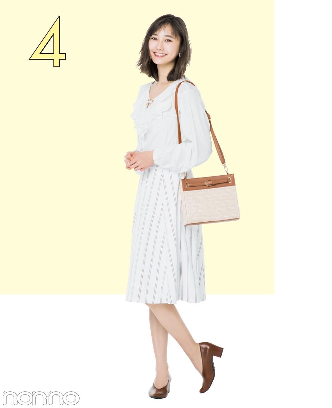 春だからちょっと大人っぽく。友菜がトレンドのストライプスカートを5通りに着回し!_1_4-3