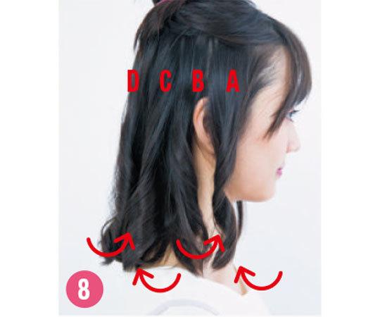 華やかさアップ!  ボブ&ミディアムヘアの今っぽ巻き髪の基本♡ 【超ていねい解説】_1_2-8