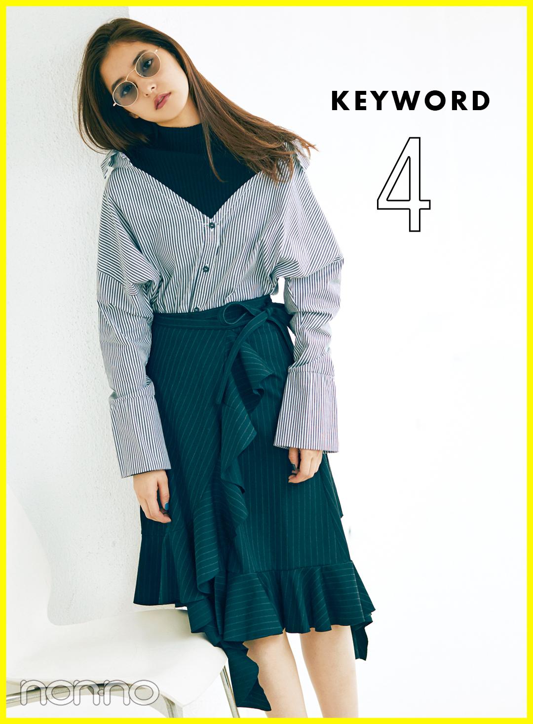 """気になる!新木優子の""""NEXT おしゃれ""""キーワード 5_1_3-3"""