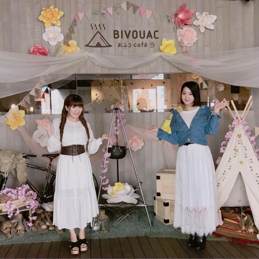 """【 第101回❤︎】遊べるお風呂⁉︎""""お風呂cafe bivouac""""!_1_6"""