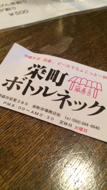 沖縄で出逢ったにゃんこ達_1_3-2