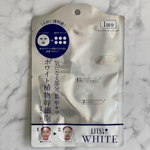 LITS WHITE シートマスク