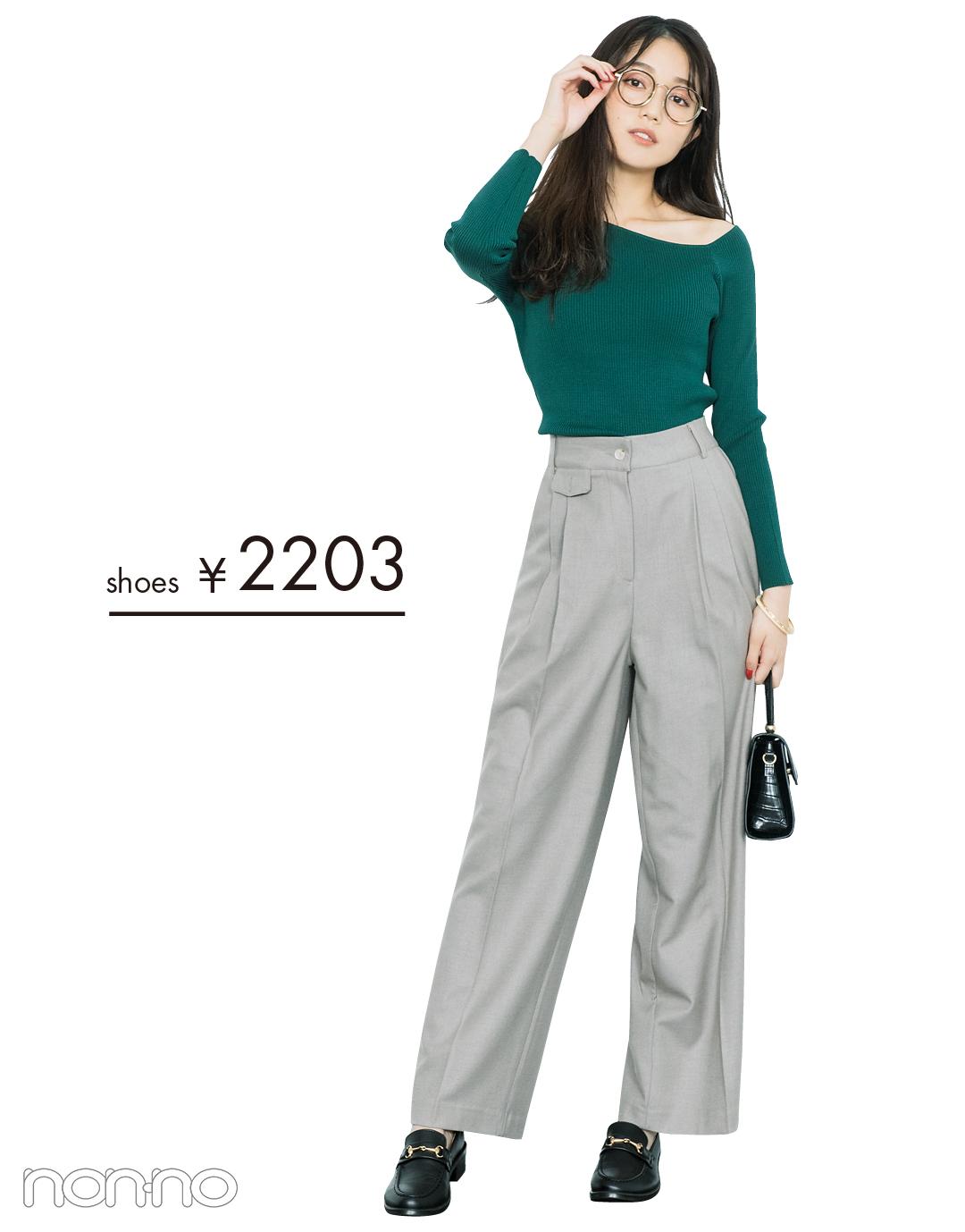 shoes ¥2203