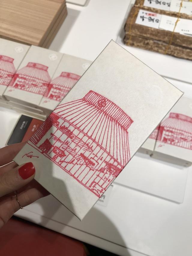 和菓子がもっと好きになる♡「とらや 赤坂店」へ行ってきました!_1_1-9