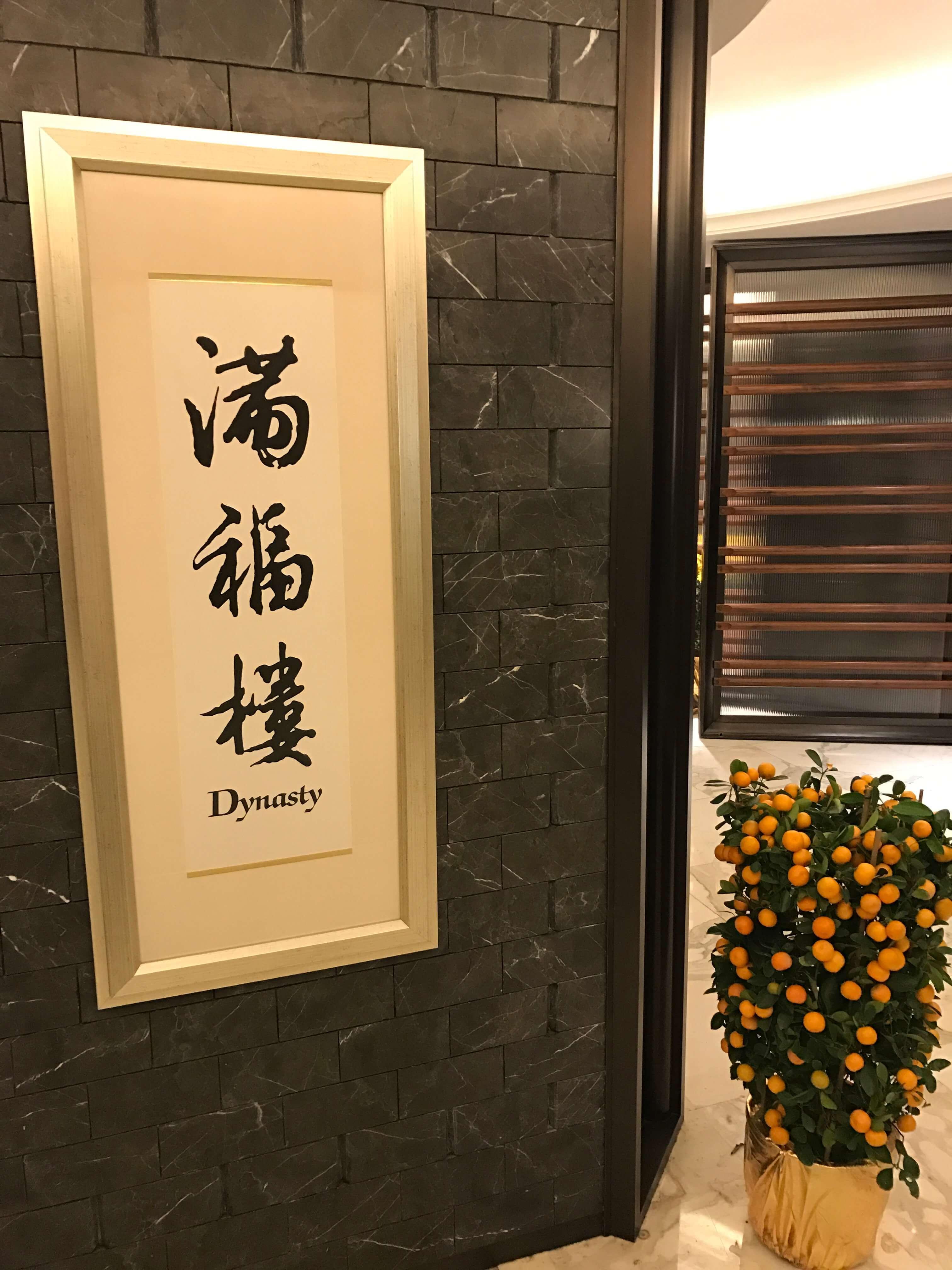 初上陸!香港はアートあふれる美味しい街(1)_1_4-1