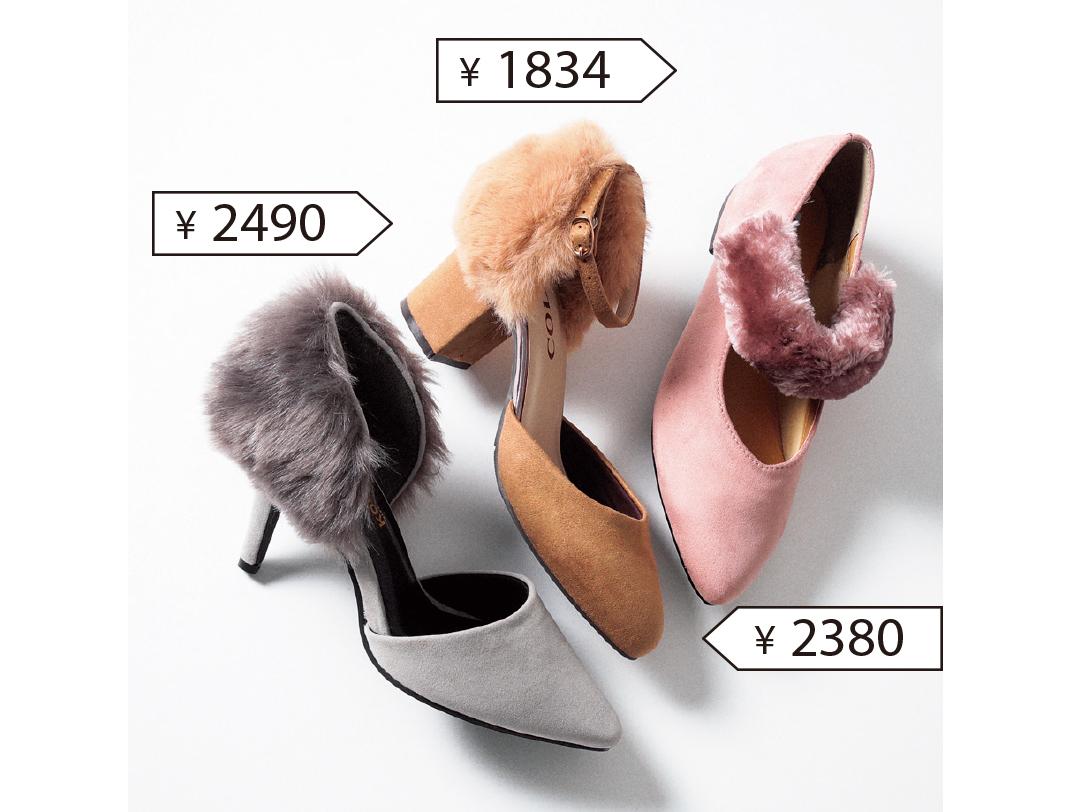 コスパ最高・ALL2490円以下! 冬のトレンド靴たっぷり♡ 24選!_1_2-4