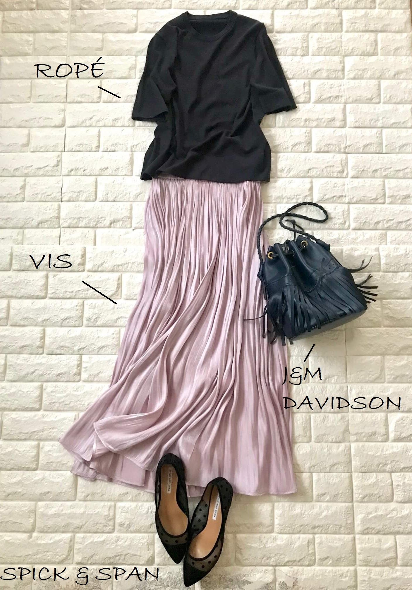 ロペのカットソーとVISのスカートを合わせた画像
