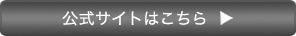 現品プレゼント実施中!【MDNA SKIN 短期集中連載『黒い6人の女』】vol.4「意識高すぎの女」_1_5