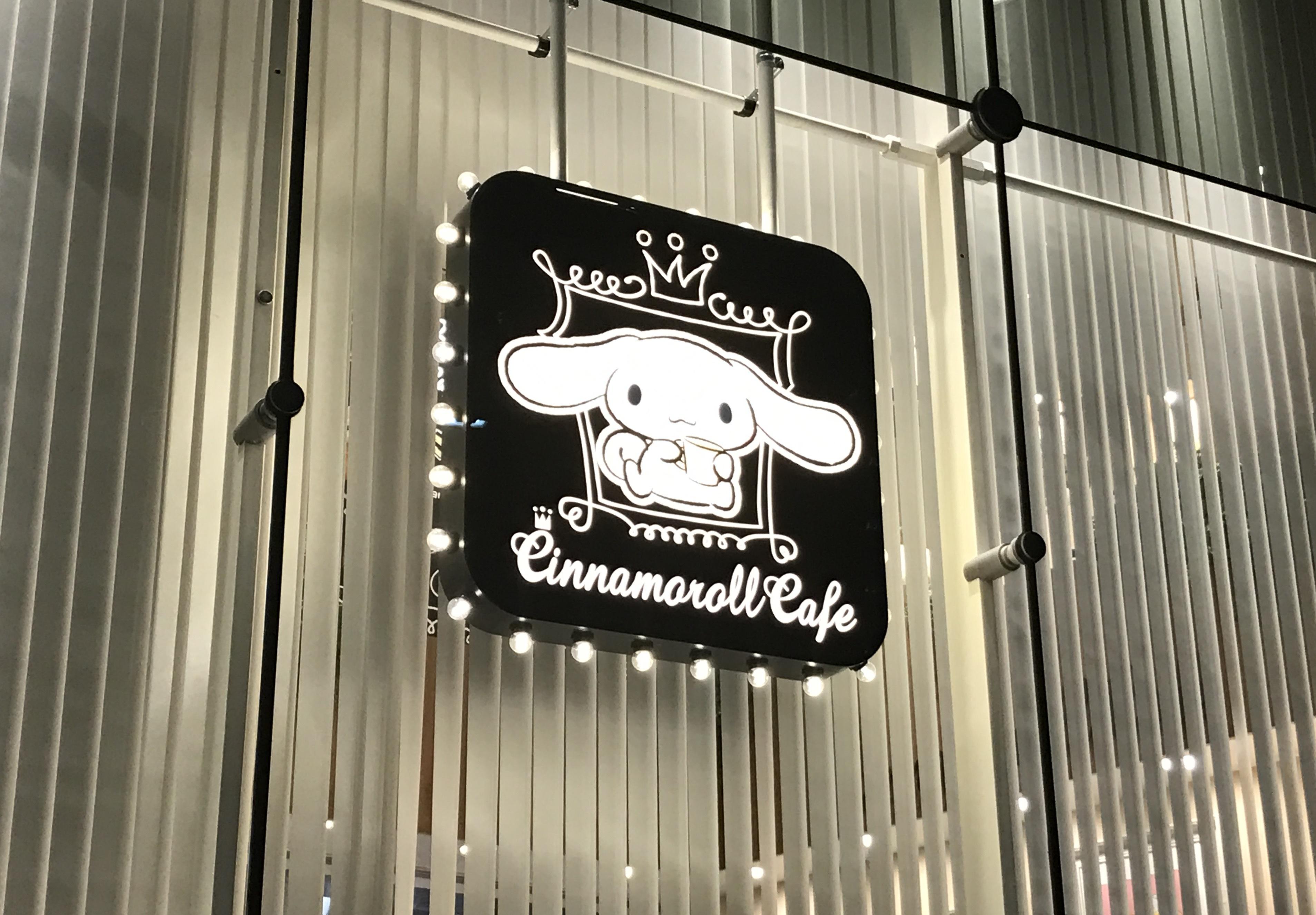 Vol.11♡ 【新宿】関東ではここだけ!?可愛くて癒される《シナモロールカフェ》_1_12