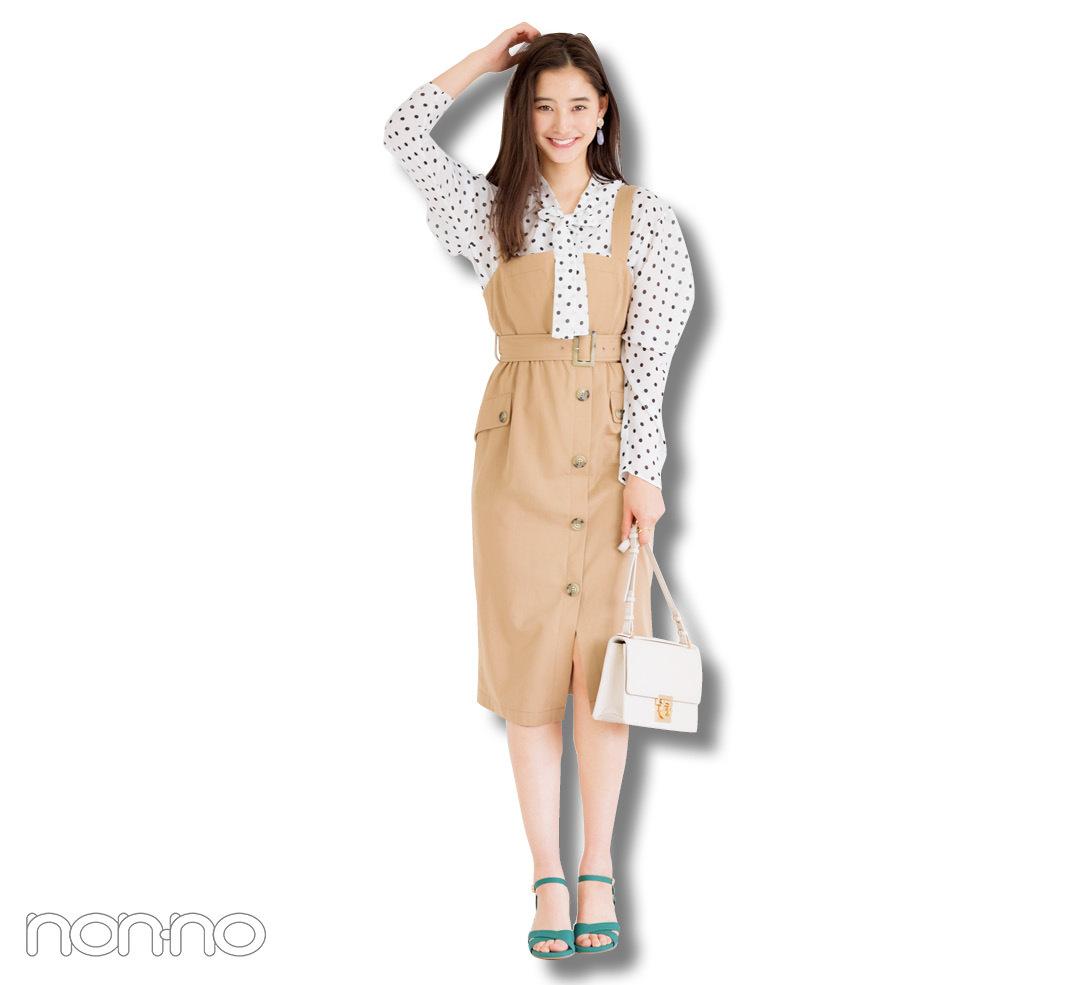 新木優子のお姉さんメイクHOWTO♡ 甘めの水玉トップスをオトナ可愛く見せるには?_1_5