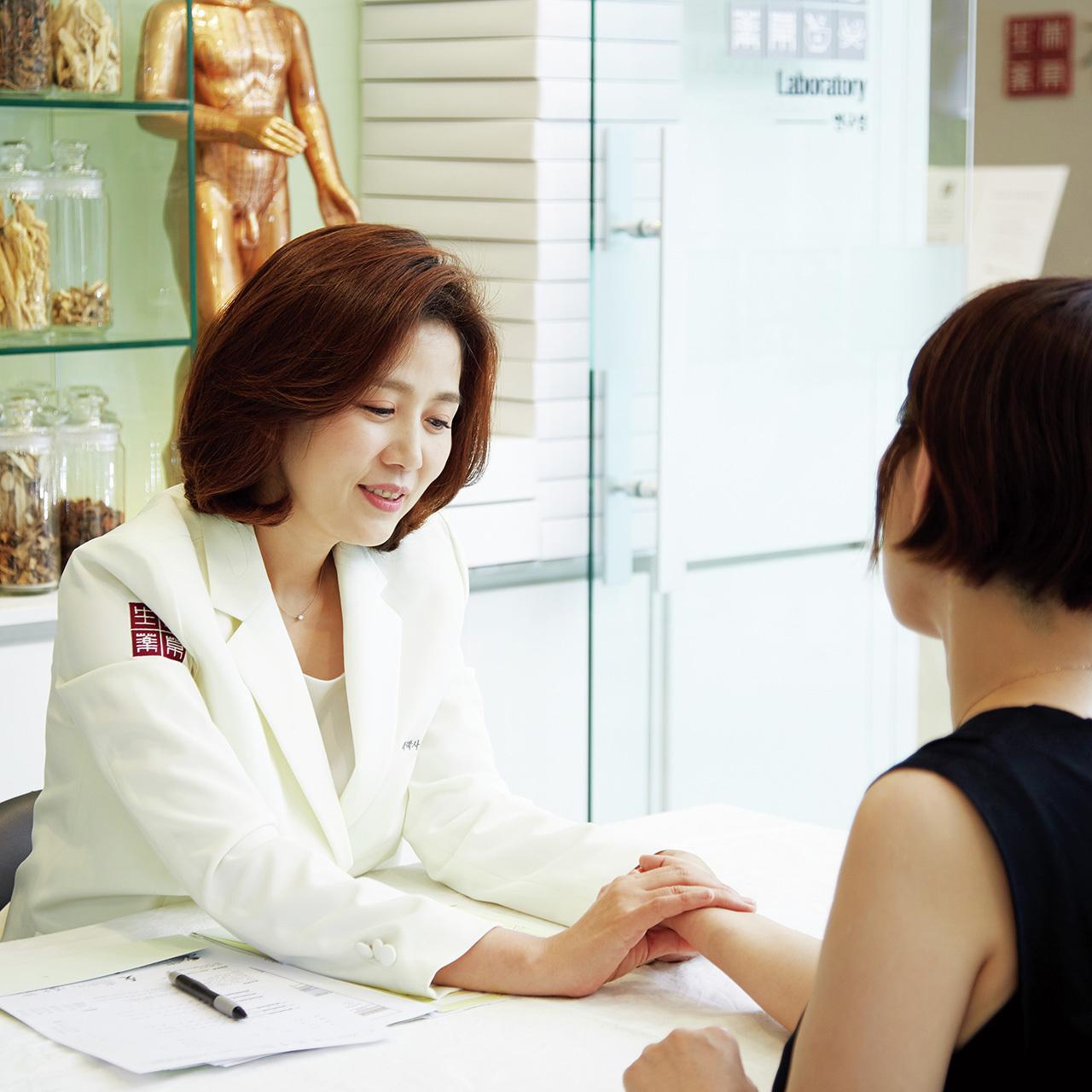 大人のためのソウル旅① 韓医学メソッドでほどける体と心 五選_1_1-1
