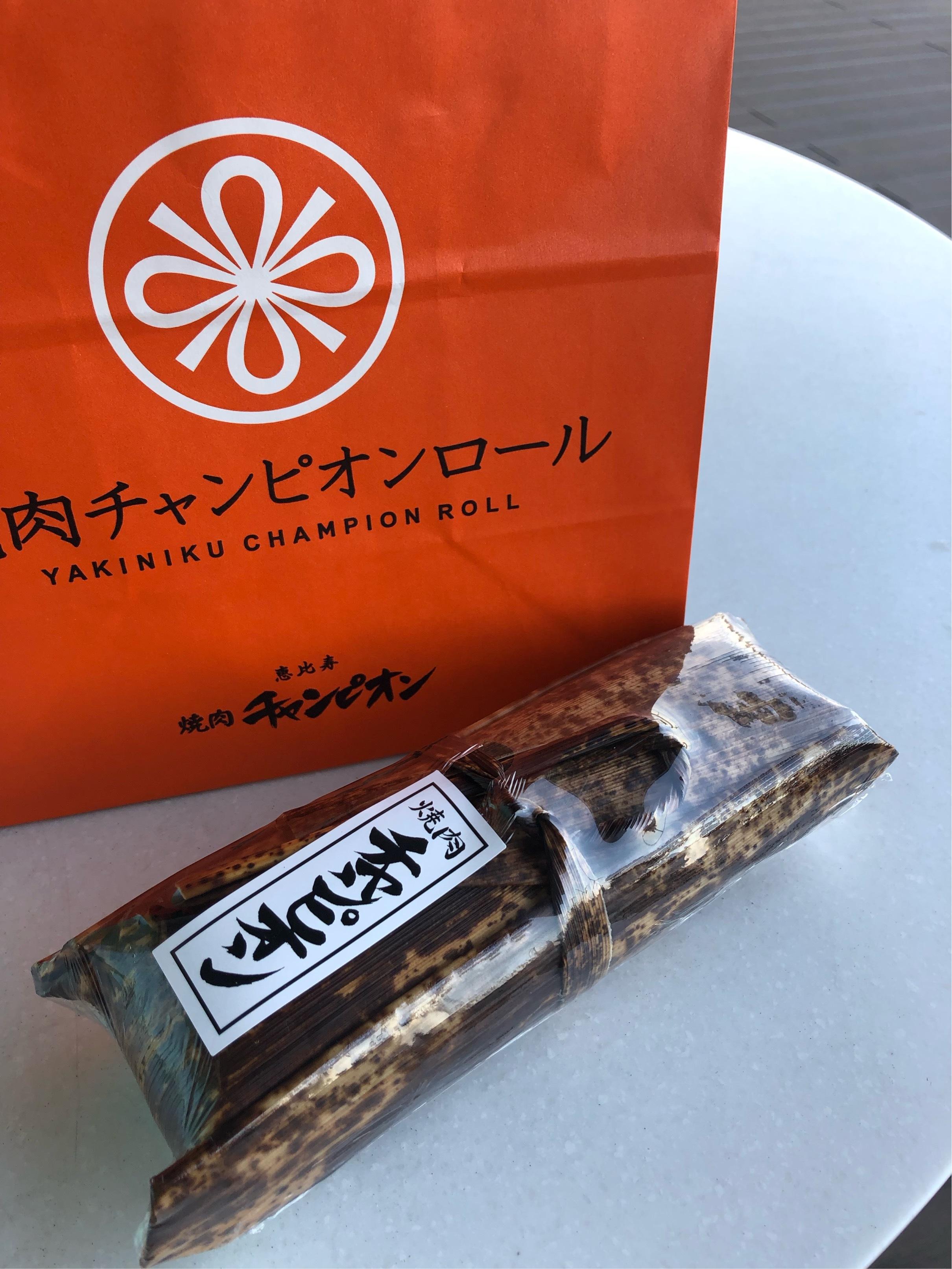 【これ、食べてみて♡②】羽田空港の名物グルメ!_1_1