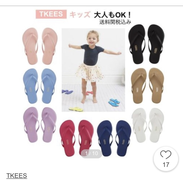 TKEES kidsサイズ徹底解明♬_1_1