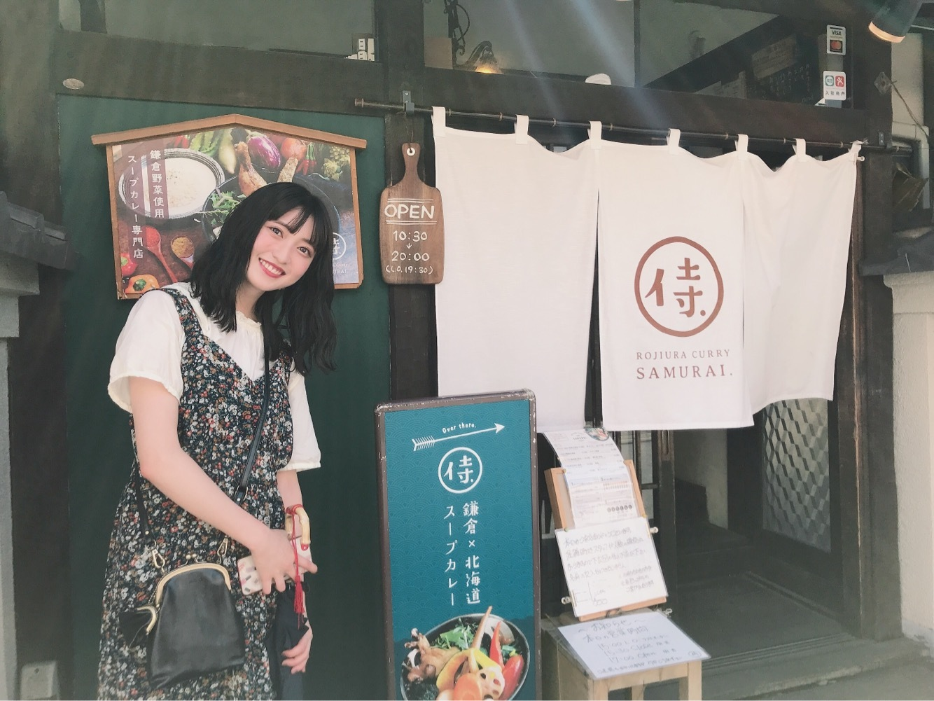【鎌倉】カレー日記6_1_1