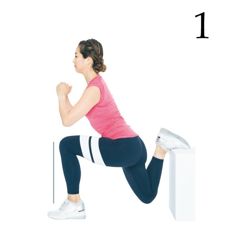 お尻の筋肉を目覚めさせるトレーニング<DAY2>【キレイになる活】_1_3-1