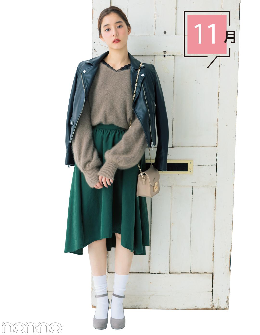 新木優子が着る♡ プチプラヘムスカートを今から冬まで可愛く長〜く着る方法_1_2-2