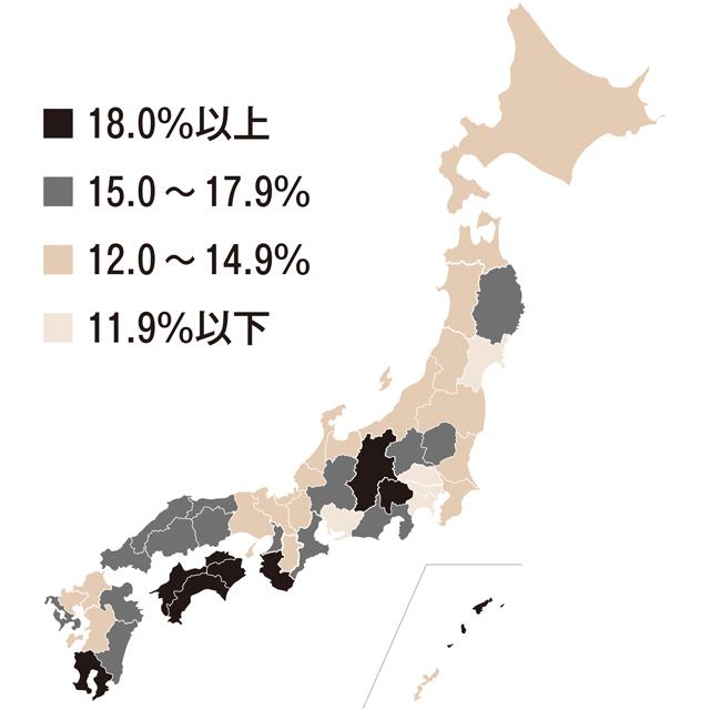 都道府県別の空き家率