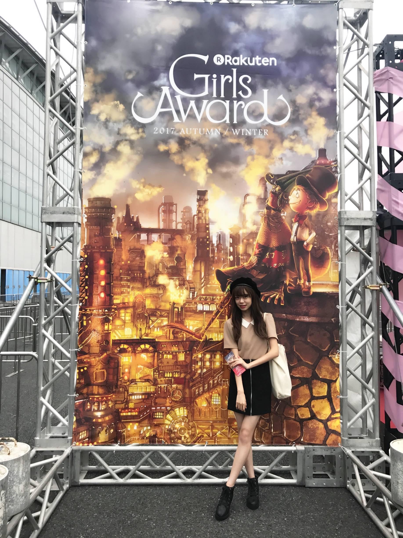 Vol.23♡ 日本最大級のファッション&音楽イベント【GirlsAward】の様子をレポ♪_1_1