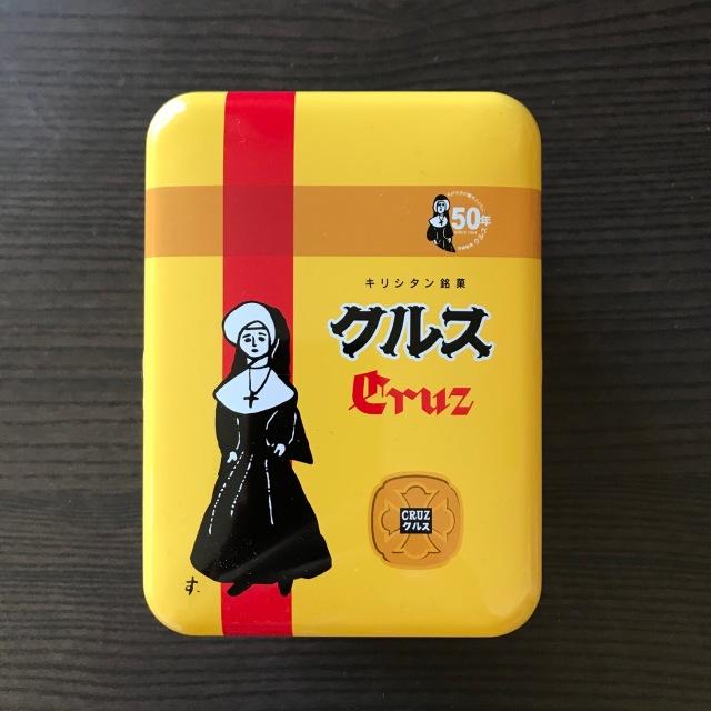 【日本おやつの旅】かわいい箱と素朴な味に癒されてクルス(長崎県)_1_1-1