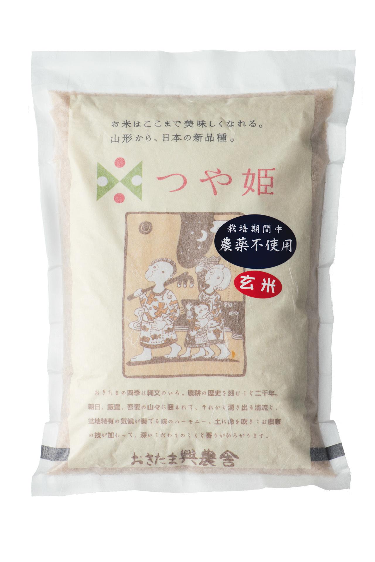 無農薬がうれしいおきたま興農舎の「山形・つや姫化学農薬不使用米」_1_1