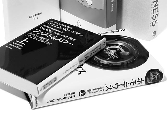 『ホモ・デウス』上・下 ユヴァル・ノア・ハラリ  柴田裕之/訳 河出書房新社 上・下 各¥1,900