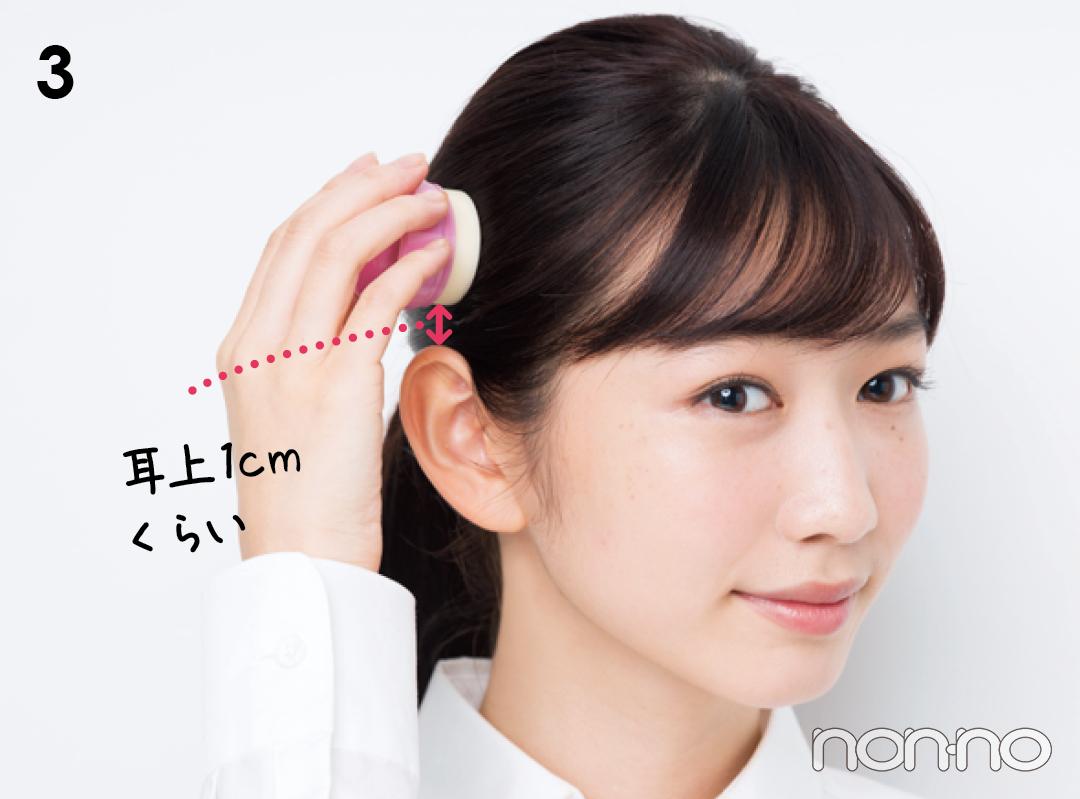 就活の髪型を岡本夏美がナビ♡ 前髪と一つ結びのNG&OK教えます! 【就活ノンノ】_1_13