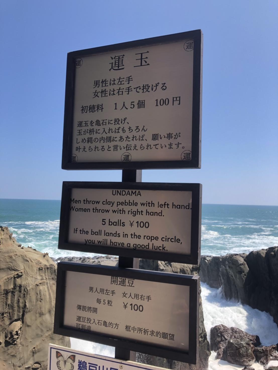 【宮崎県】 観光スポット ②_1_7