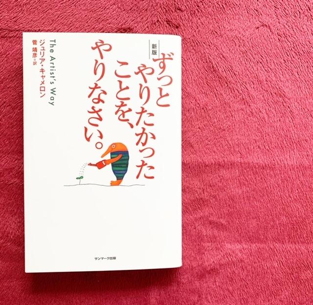 ☆アラフォーの、隙間時間&自分時間に読みたい本!5選!☆_1_5