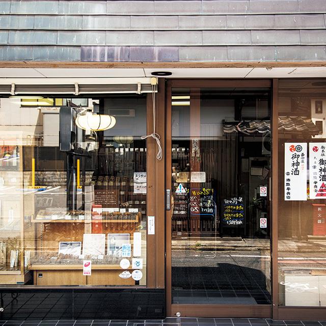 御箸司 市原平兵衞商店