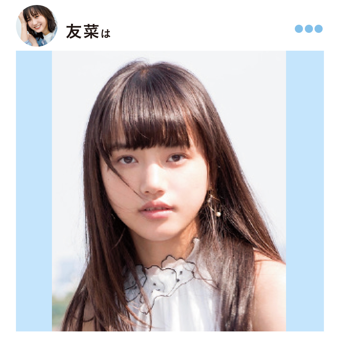 新木優子・馬場ふみか・鈴木友菜が夢中になってる女の子って?_1_2-3