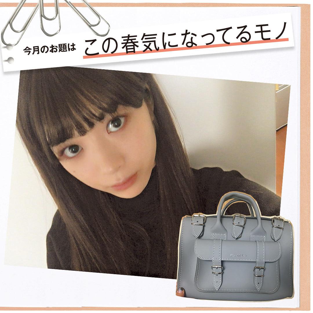 馬場ふみかの愛用バッグは『GRAFEA』★【Models' Clip】_1_1